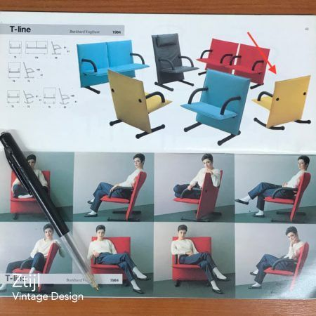 T-Line Rocking Chair Designed by Burkhard Vogtherr for Arflex, Italy, 1980s.